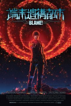 Blame! (2017) Full Movie Streaming HD