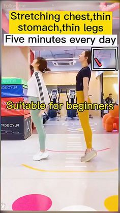 Yoga Fitness, Fitness Tips, Health Fitness, Fat Burning Home Workout, Yoga For Flat Belly, Yoga Facts, Body Weight Leg Workout, Dance Workout Videos, Gym Workout For Beginners