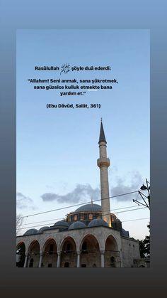 Beautiful Quran Quotes, Islamic Art, Allah, Taj Mahal, Words, Travel, Herbs, Viajes, God
