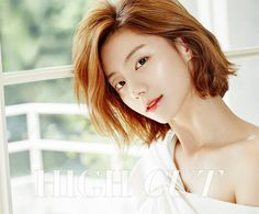 Park Soo Jin in High Cut Magazine