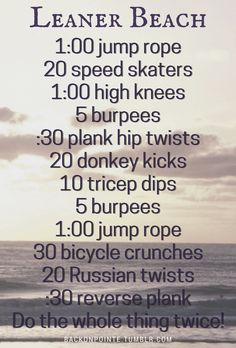 Full-body workout!