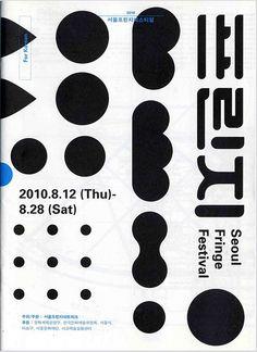 Korean graphic design: