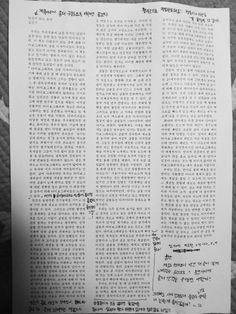 t117 KKU B w7 김민지