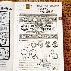 「こうやって描くとバランスが取れるんだ!」という描き方がたくさん載っていました! #ほぼ日手帳 #hobonichitecho #手帳ゆる友 #絵日記倶楽部 #絵 #イラスト #絵日記 #illustration #illustagram #webstapick #instadaily #happy Love Journal, What To Draw, Cute Planner, Hobonichi, Menu Design, Smash Book, Drawing Tools, Bookbinding, Art Sketchbook