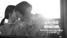 《太陽的後裔 韓劇原聲帶》M.C THE MAX - Wind Beneath Your Wings(華納official HD高畫質官方中字版)