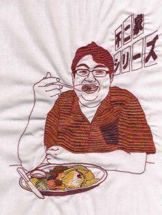 Maruyama Asami embroidery.