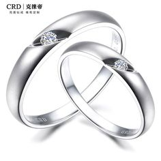 18K white gold ring diamond couple rings wedding ring