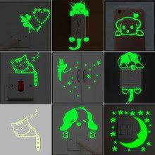 Pegatina De Interruptor Luminoso De Dibujos Animados Que Brilla En La Oscuridad Pegatinas De Pared Dec Kids Room Wall Stickers Wall Stickers Kids Wall Stickers