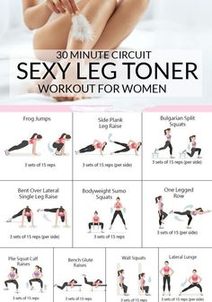 Sexy legs toner workout plan for women
