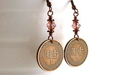 Taiwanese Coin earrings Coin Jewelry Oriental by CoinStories