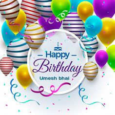 Successfully Write Your Name In Image Birthday Wishes Greeting Cards Happy
