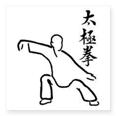 "Tai Chi Chuan Square Sticker 3"" x 3"""