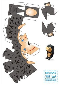 Toys made of paper. Printed and glued!: