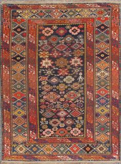 Afshar 265 x 163 cm 8ft 8in x 5ft 4in persia end for Alfombras orientales ikea
