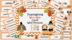 Word Wall Cards: Thanksgiving Theme