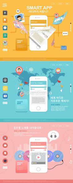 b9145eb4a73 검색창 네트워크 랜딩페이지 로고 메뉴내비게이션 모바일 문서 사진 스마트폰 아이콘 애플리케이션 노랑색