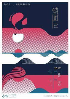 一次看100张台湾毕业展海报,是什么感受? | 自由微信 | FreeWeChat