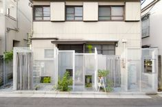 Ghost-like Architecture by Shingo Masuda and Katsuhisa Otsubo Architects - Dezeen love the concept. Installation Architecture, Japan Architecture, Architecture Details, Interior Architecture, Screen Design, Facade Design, Exterior Design, Living Pool, Expanded Metal