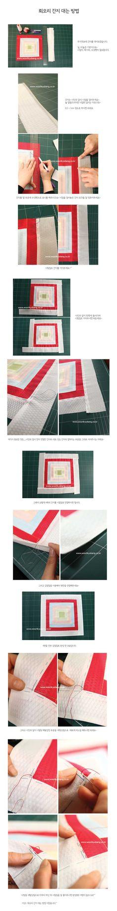 이웃님들 안녕하세요 오늘은요~생각보다? 많은 분들께서 궁금해하시는!!!!그래서 쪽찌로 문의를 꽤... Types Of Craft, Korean Traditional, Fabric Squares, Boro, Sewing Hacks, Quilt Blocks, Hand Sewing, Korean Fashion, Needlework
