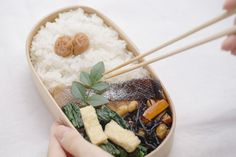 DSC09693 Bento, Acai Bowl, Dining, Breakfast, Tableware, Ethnic Recipes, Lunch Ideas, Food, Collection