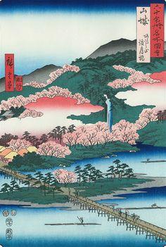 山城 あらし山 渡月橋 歌川広重 浮世絵のアダチ版画オンラインストア