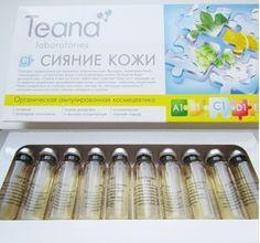 """SERUM COLAGEN TƯƠI """" TEANA """"   Serum Colagen tươi """" Teana """" không bán tràn lan ngoài thị trường cũng như các kệ bán mỹ phẩm thông dụng ngoài siêu thị. Được phân phối trong một số các spa của Liên bang Nga. Serum Colagen tươi """" Teana """" được coi như một sản phẩm dược mỹ phẩm dành cho mọi loại da, sản phẩm được dùng để làm trắng, sáng da, mờ vết thâm, săn chắc da chỉ sau 14 ngày."""