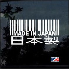 2bffddb73e0 Awesome Made In Japan Barcode a2 JDM Car Window Decal Stickers Check it out  here https. Custom Sticker Shop