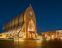 Ave Maria University Oratory