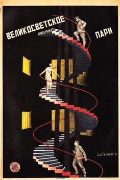"gacougnol: "" Poster for Carl Froelich's ""High Society Wager"" by Vladimir and Georgii Stenberg 1927 """