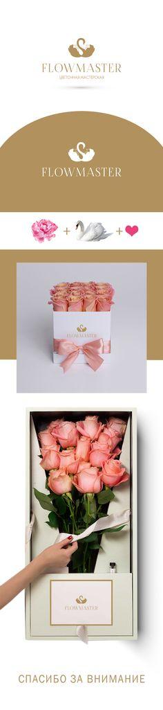 концепт логотипа для цветочной мастерской. #flowers #design #logo #флористика #цветы #логотип #идея #пионы #красота