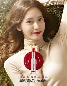 See more of SNSD YoonA's beautiful promotional pictures for 'Innisfree' ~ Wonderful Generation Sooyoung, Kim Hyoyeon, Yoona Snsd, Girls Generation, Korean Beauty, Asian Beauty, Yuri, Yoona Innisfree, Korean Girl
