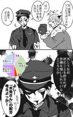 メディアツイート: akira(@akirabcde)さん | Twitter