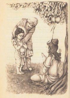 Krishna Shiva