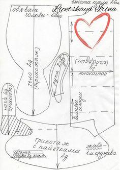 Текстильная интерьерная кукла Маленький Принц.Выкройка. Обсуждение на LiveInternet - Российский Сервис Онлайн-Дневников