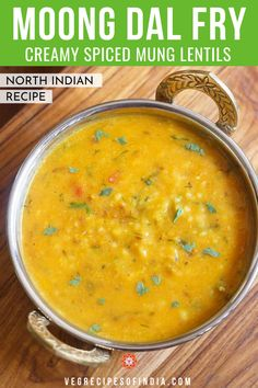 moong dal fry recipe with step by step photos. easy to make delicious dal fry with mung lentils, onions, tomatoes and spices. Moong Dal Recipe, Sambhar Recipe, Biryani Recipe, Bhatura Recipe, Veg Recipes Of India, North Indian Recipes, Indian Food Recipes, Lentil Recipes, Curry Recipes