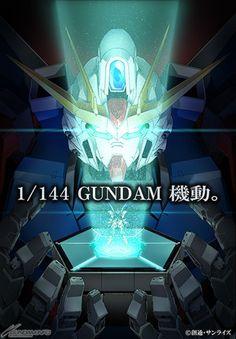 """New """"1/144 Gundam""""  video"""
