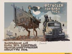 Andrey Tkachenko,дизельпанк,art,арт