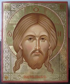 Спаситель Иисус Христос Byzantine Icons, Orthodox Icons, Pyrography, Jesus Christ, Mona Lisa, Prayers, Frame, Artwork, Spas