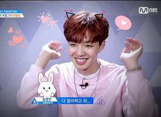 임영민 Im Young-min ♡ Im Youngmin, Let's Pray, Hip Pop, Produce 101 Season 2, Baby Alpaca, Mochi, Boys Who, Make Me Happy, New Music