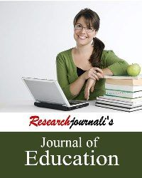 Researchjournali's Journal Of Education Education Policy, Higher Education, Curriculum Planner, Research Paper, Teacher Resources, Secondary Schools, Adoption, Encouragement, Journal
