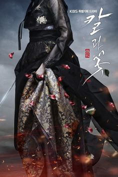 Sword and Flower - KDrama