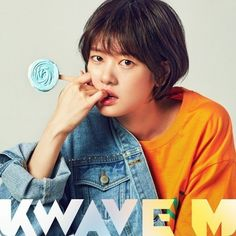Our girl sure gets around, Jung So Min is also in this month's edition of Kwave Magazine. She looks adorable, check it out! Young Actresses, Korean Actresses, Korean Actors, Korean Wave, Korean Star, Playful Kiss, Jung So Min, Looks Chic, Actor Model