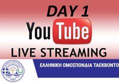 Live Streaming (1η ημέρα) :Πανελλήνιο πρωτάθλημα παίδων-κορασίδων 2017