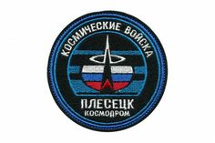 SLEEVE PATCH OF PLESETSK COSMODROME. A cloth stripe with the emblem of the Russian Space Forces and the text of affiliation with the Plesetsk Cosmodrome.  The Plesetsk Cosmodrome is the most northern cosmodrome in the world and occupies an area of 1762 square km. #russian #military #patch #uniform #gifts #souvenirs #austronaut #rocket #space