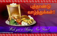 ᐅ Tamil New Year images, greetings and pictures for WhatsApp (Page - SendScraps New Year Wishes Images, Happy New Year Pictures, Happy New Year Quotes, New Year Images, New Year Greeting Cards, New Year Card, Tamil New Year Greetings, Tamil Wishes, Chinese New Year Background