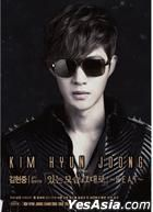 Kim Hyun Joong Official Collection Book 2 (Photobook + Folded Poster) (Limited Edition)