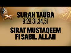 Surah Tauba, Sirat Mustaqeem (The Straight Path) and Fi Sabeel Allah - His Holiness Younus AlGohar continues the topic of the last couple days: Surah Tauba and the true meaning and context of its key verses. This includes an explanation of the different ways the deceivers in Islam create hurdles in the way of God and a look at Wahhabism. His Holiness also sheds light on the importance of Muhammad SAW in Islam.