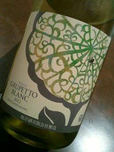 旭洋酒 SOLEIL GRUPETTO BLANC 2012 ソーヴィニヨン・ブラン