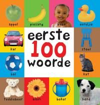 First 100 Words Children Board Book Toddler Learning For Baby Kids Bright Child This Is A Book, Up Book, Toddler Books, Childrens Books, Teen Books, Best Baby Book, Einstein, Board Books For Babies, Kids Board