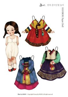 (⑅ ॣ•͈ᴗ•͈ ॣ) ✄korean paper doll